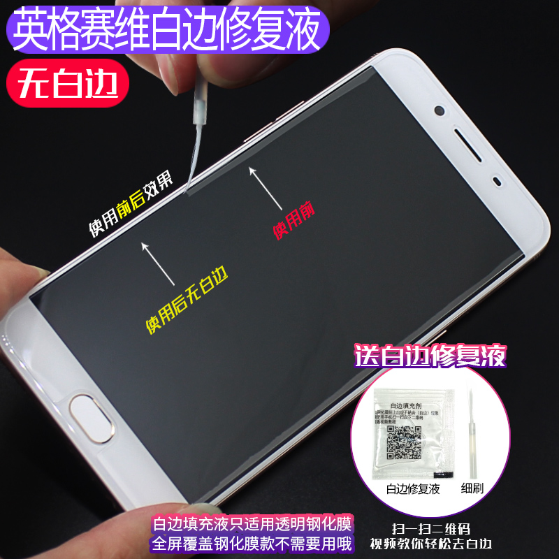 全屏透明膜手机贴膜 AL00A TRT 钢化膜全屏覆盖 7plus 华为畅享