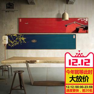 原创新中式客厅沙发背景卧室床头创意古典意境艺术装饰画壁画挂画