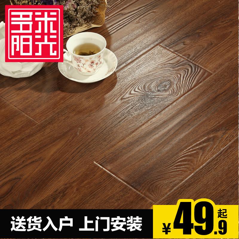 同步大浮雕仿实木复古强化复合木地板复合地板厂家