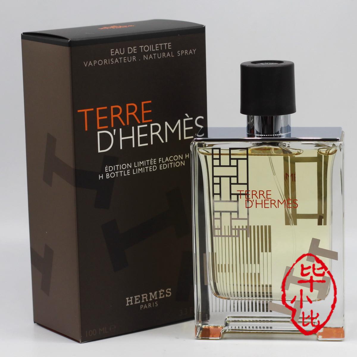 Dhermes104 Hermes Terre D Flacon H 2013 Limited 100 Ml Dhermes 2016100ml