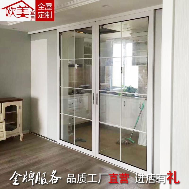 北京铝镁钛合金钢化玻璃移门定做厨房卧室厕所客厅隔断推拉门定制图片