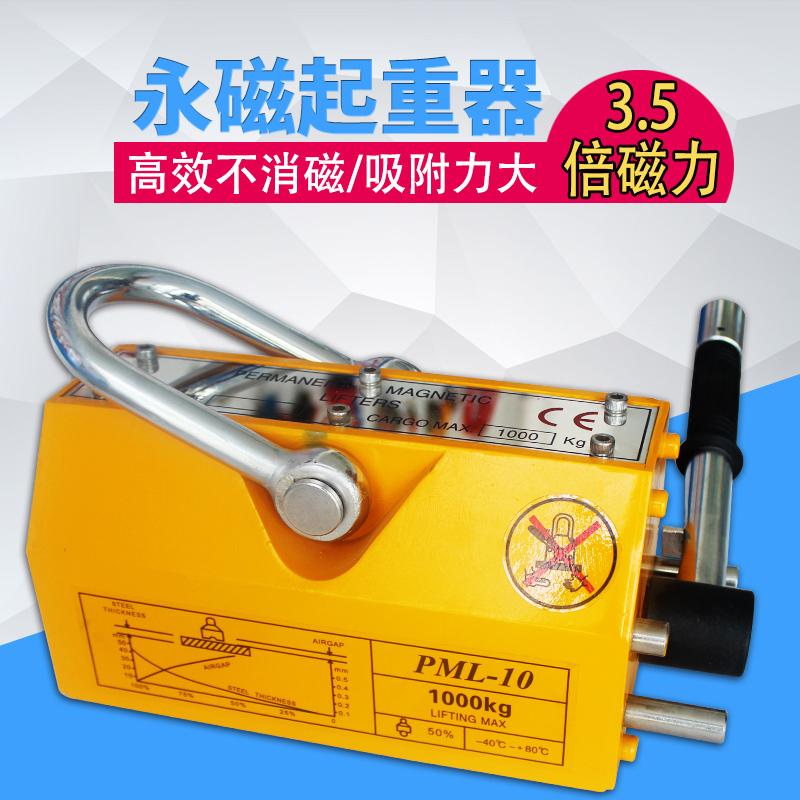 起重磁铁电磁吸盘强力2T吨1永磁吸盘磁力吊吸盘磁吊永磁起重器