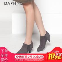 中跟锥形跟及女短靴1015605107 冬季女鞋 达芙妮品牌正品 Daphne