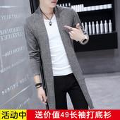 春秋季潮男士中长款风衣男薄款外套韩版披风发型师夜店青少年男装