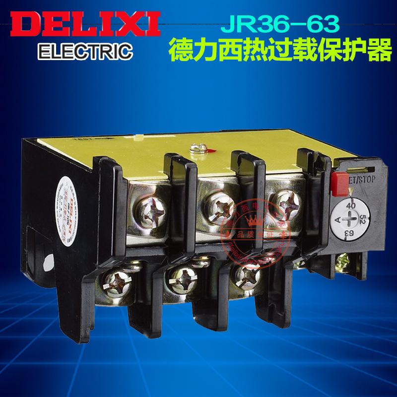 德力西 热过载继电器 热继电器 热保护器 JR36-63
