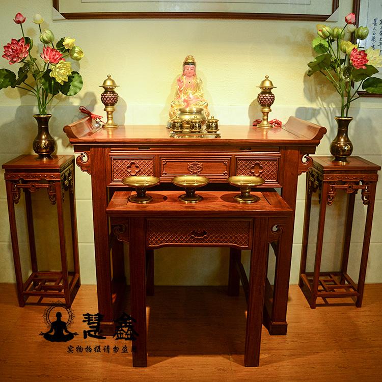 慧鑫佛具 实木红花梨 观音佛龛供桌佛桌佛龛香案供桌 佛台供台