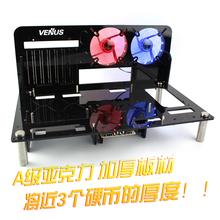 开放式台式平台电脑主机箱 卧式水冷机架 亚克力透明机箱 diy个性