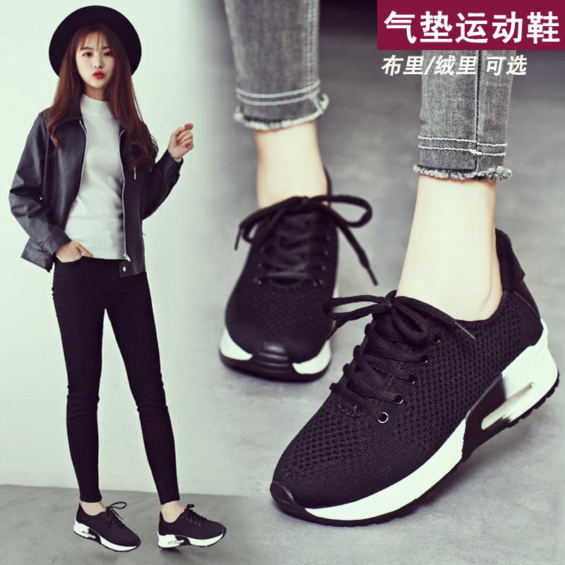 運動鞋跑步旅游休閑透氣學生夏季健身房黑色女韓版