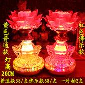 佛教用品LED莲花灯观音菩萨供灯长明灯佛前供灯元宝佛曲莲花供灯