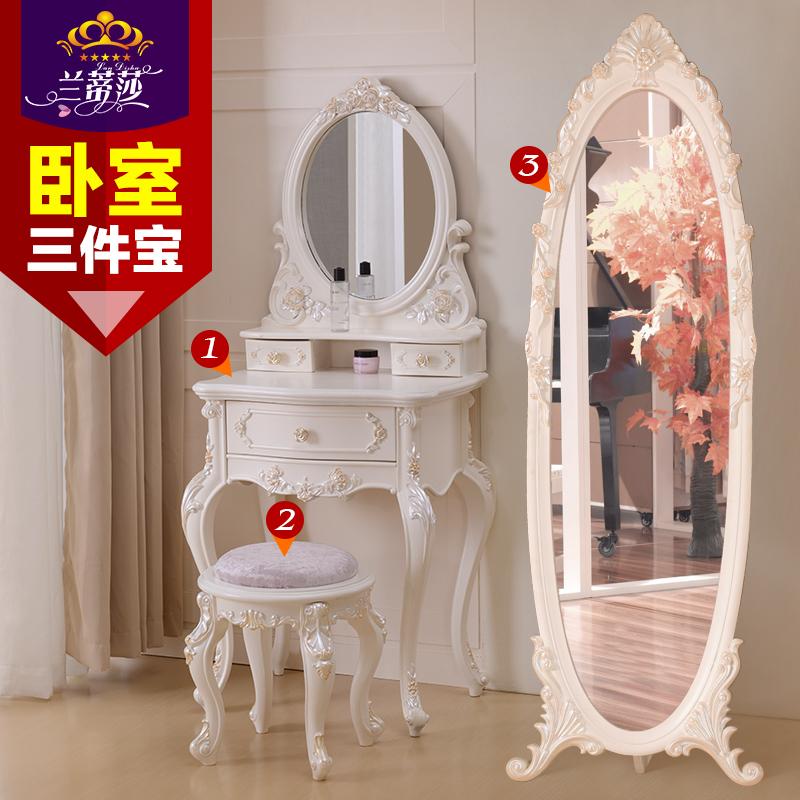 欧式梳妆台卧室60现代简约小户型法式白色烤漆公主桌