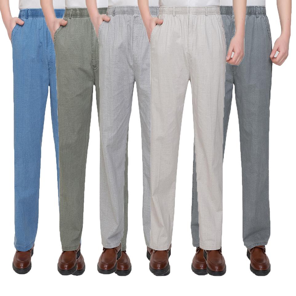 夏薄款长裤高腰休闲亚麻男士宽松中老年男裤大码中年松紧