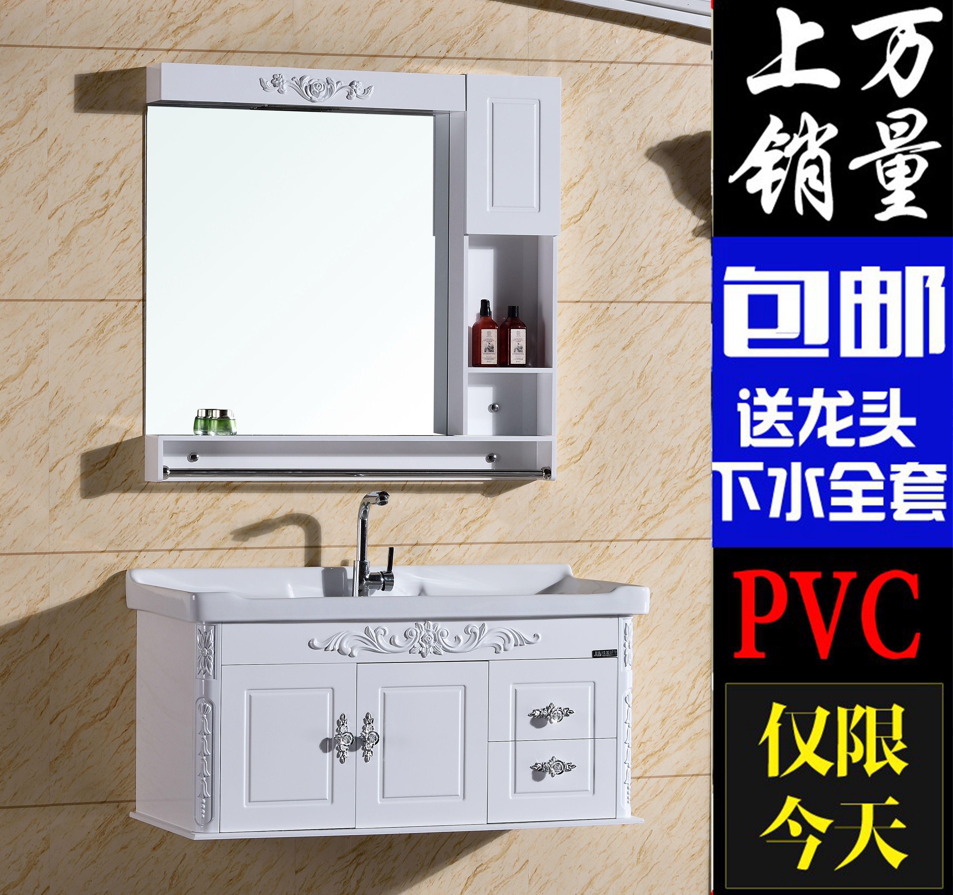 淘宝-欧式浴室柜组合洗脸池洗手盆柜面盆洗漱台盆