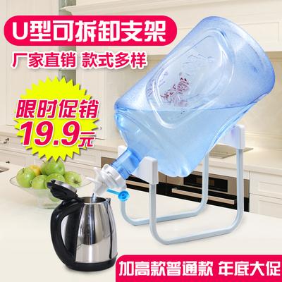 桶装水纯净水桶矿泉水大桶水支架子倒置饮水机抽水器压水器带水嘴