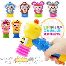 婴儿乐园电子发光音乐婴幼儿童亲子益智教具宝宝智慧动手摇铃玩具