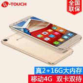 K-Touch/天语 H2移动4G智能手机正品300左右5.0英寸大屏老人手机