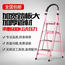 进口 楼梯凳梯子椅子折叠梯椅子橡胶木凳子梯子家用收纳正品