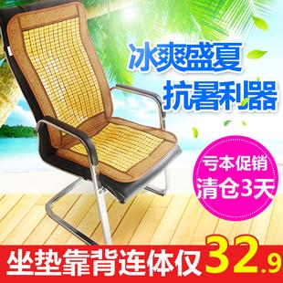 夏季麻将凉席老板坐垫 夏季竹座垫办公室老板椅子垫 电脑椅垫包邮