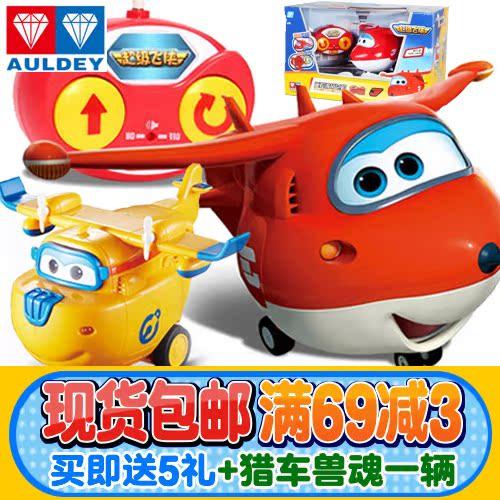 正版奥迪双钻超级飞侠玩具遥控滑行飞机工程师乐迪多多710710