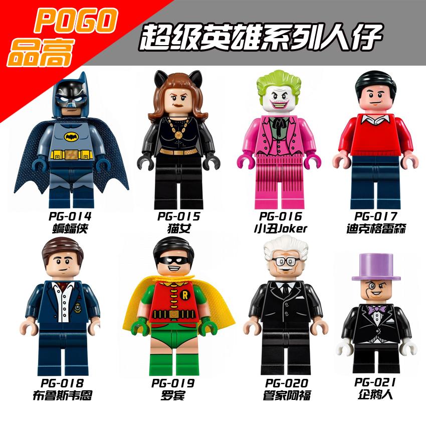 【品高】超级英雄积木人仔蝙蝠洞系列8款 兼容SY得高将牌达高巨象