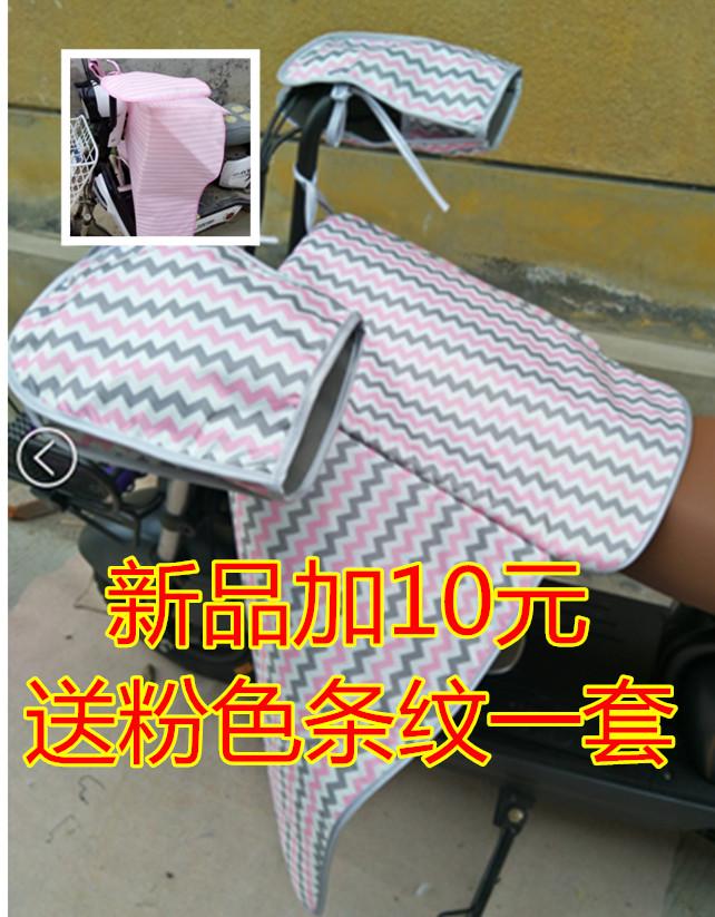 透气电动车薄骑行双面挡风隔热摩托套装踏板遮阳夏季防晒