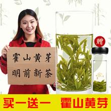 霍山黄芽2017新茶礼盒装新品黄芽安徽原产地春茶雨前黄茶茶叶