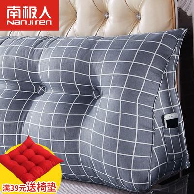 床头靠垫三角双人沙发大靠背软包榻榻米床上公主靠枕腰枕护腰抱枕