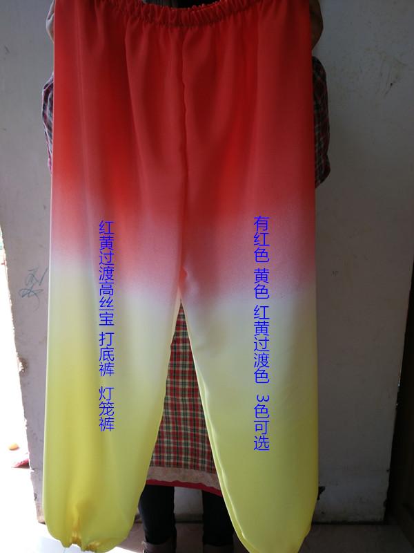 新疆舞蹈演出服装女士裤子民族维族舞蹈裙裤长裤灯笼裤打底裤多色