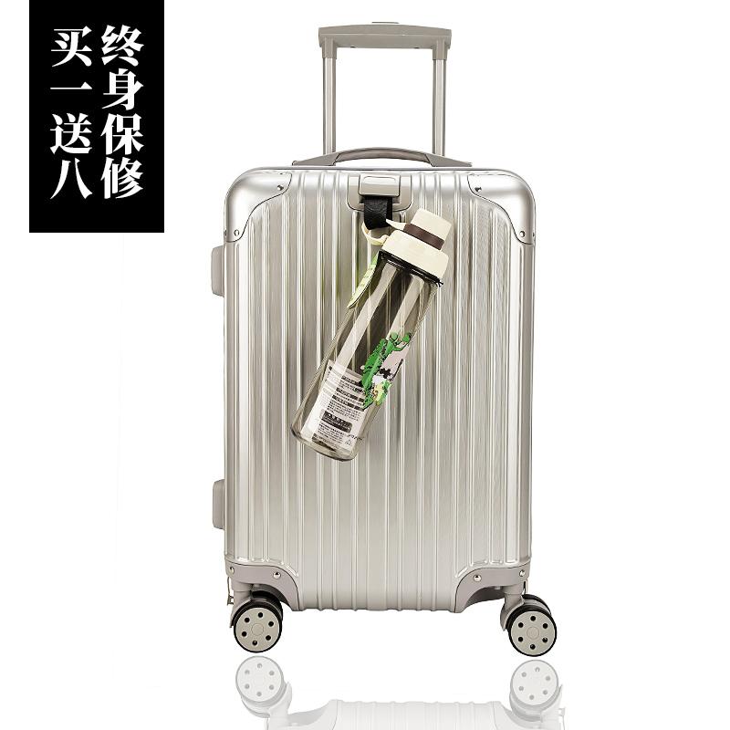拉桿復古行李箱包密碼箱萬向輪機箱旅行硬箱男