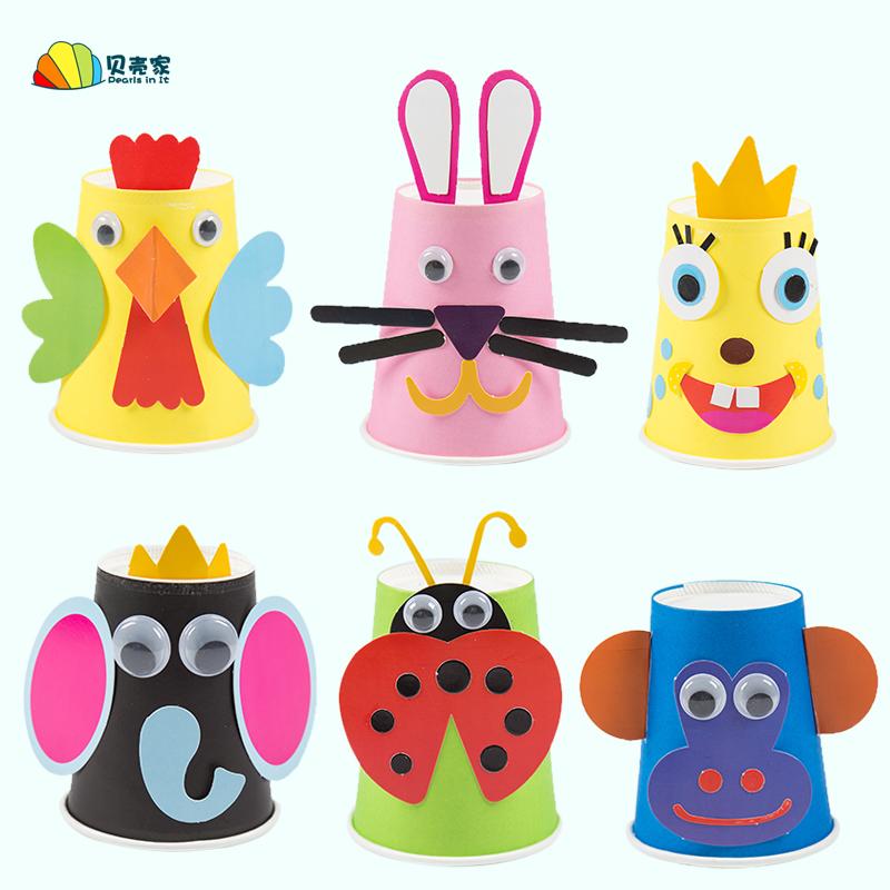 小鸡动物纸杯材料包彩色卡通diy创意粘贴儿童手工制作幼儿园吊饰