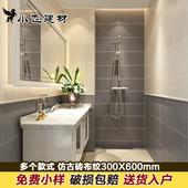 卫生间瓷砖 布纹仿古砖简约现代水泥砖灰色厨房墙砖阳台防滑地砖