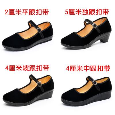 老北京布鞋工作单鞋女平底坡跟松糕一字带酒店上班礼仪舞蹈黑布鞋