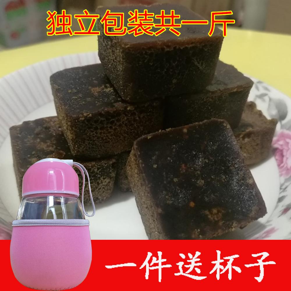 【天天特价】姜汁黑糖块500g黑糖姜茶姜汁红糖老姜黑糖暖宫驱寒