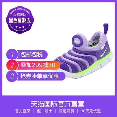 【直营】NIKE耐克毛毛虫 童鞋运动鞋