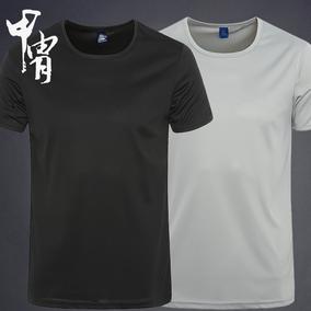 二件包邮运动T恤男春夏大码透气速干宽松户外跑步健身短袖
