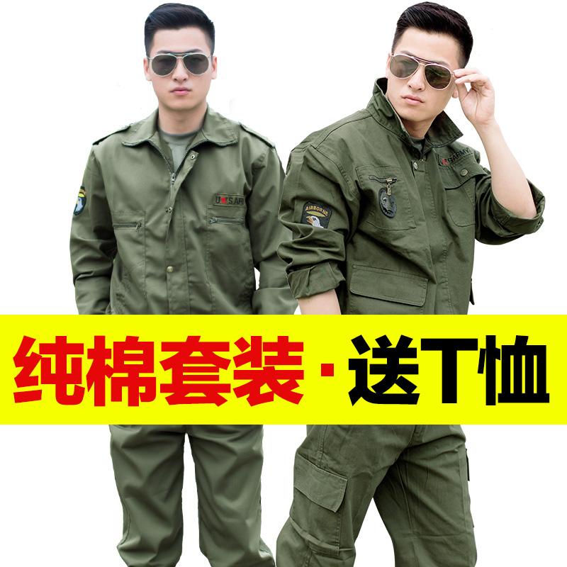 迷彩服套装男士 夏季军装女特种兵野战作训服耐磨劳保长袖工作服