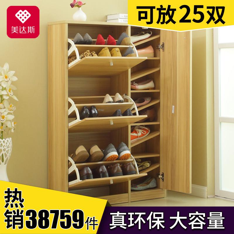 量玄关柜欧式鞋架门厅柜