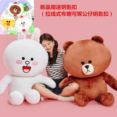 布朗熊公仔1.1米大号可妮兔毛绒玩具充气布朗熊店招生日礼物
