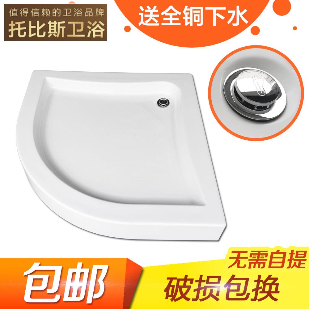亚克力长方形钻石简易淋浴房底座淋浴房底盆防滑浴室扇形底盘包邮