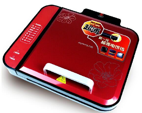 正品打折九阳jk-2828k01电饼铛韩式方形悬浮双面加热