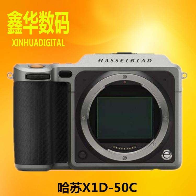 蘇中畫幅相機 哈蘇X1D50c