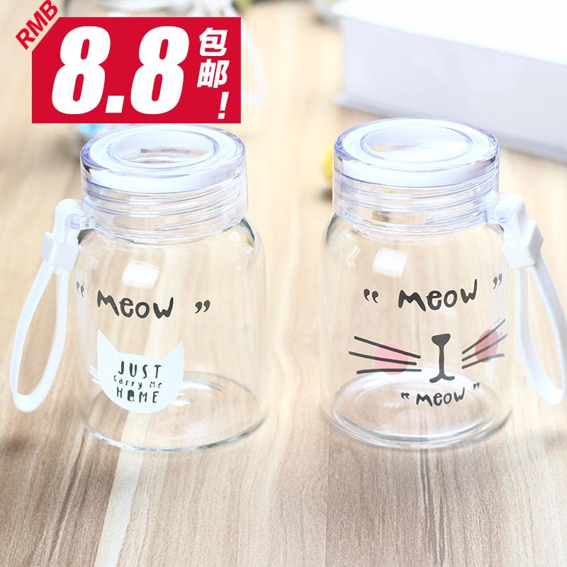 耐高温小清新水杯玻璃杯便携随手杯可爱杯子女学生韩版迷你茶杯