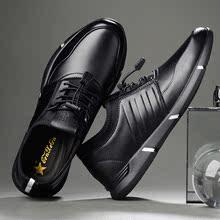 男鞋潮鞋2017新款韩版加绒保暖鞋子冬季皮鞋黑色运动鞋男士休闲鞋
