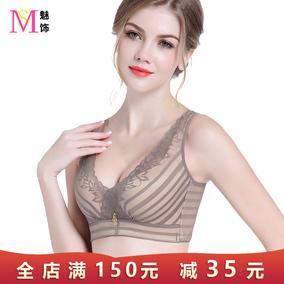 防下垂文胸聚拢小胸罩性感套装无钢圈调整型上托加厚收副乳内衣女
