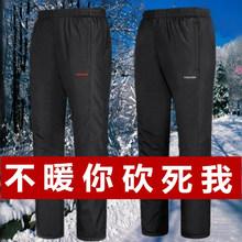 男冬季加厚外穿 爸爸老人保暖裤 休闲棉裤 中老年人棉裤 宽松大码 男士
