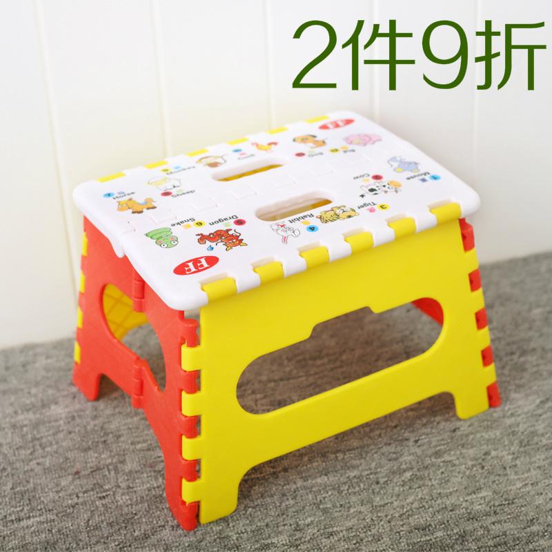 卡通折叠凳儿童小凳子 加厚塑料家用客厅宝宝便携式可折叠小板凳