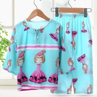 夏季长袖儿童睡衣绵绸套装男女童小孩小童宝宝短袖棉绸空调家居服