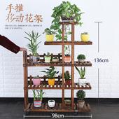 包邮实木质碳化花架子落地多层多肉阳台绿萝客厅室内外花盆架特价