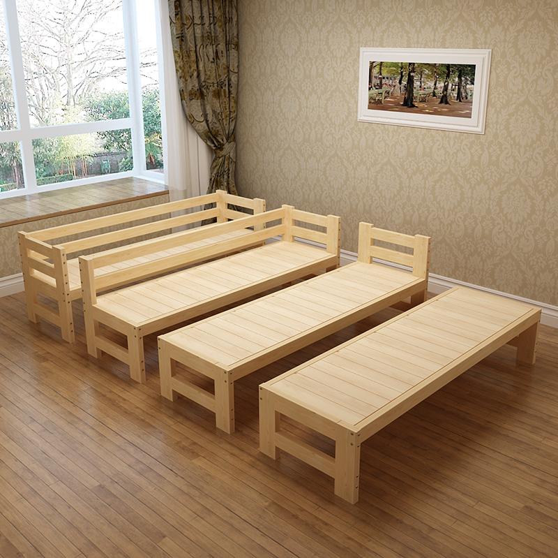 实木床松木床床架加儿童床带护栏床婴儿床拼接床包邮