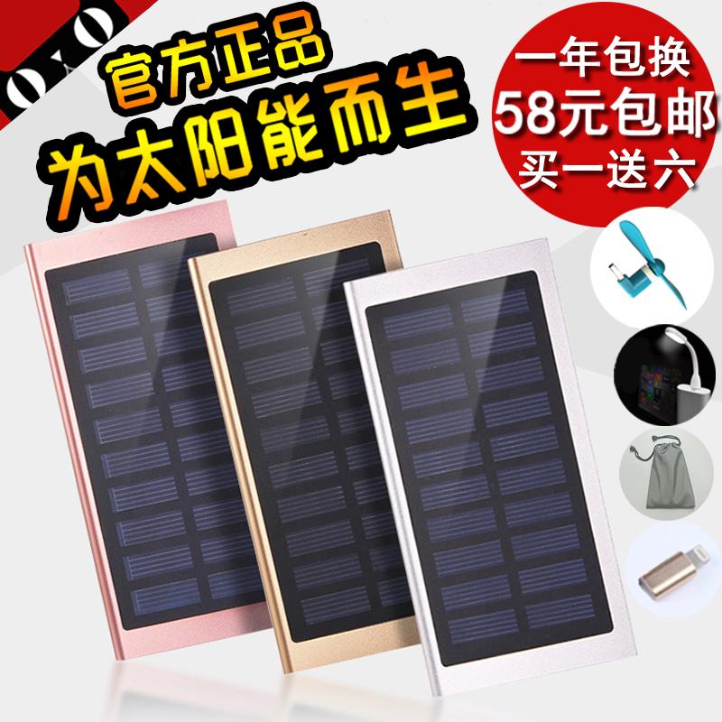手机电源聚合物太阳能容量充电USB移动户外