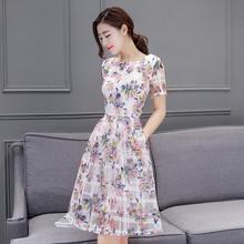 天天特价 仅卖一天 欧货韩版中长款印花连衣裙女时尚修身公主裙
